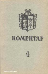book-11365