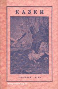 book-11368