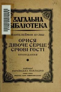 book-1137