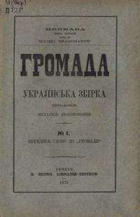 book-11372