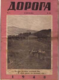 book-11377