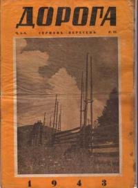 book-11378