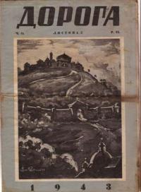 book-11380