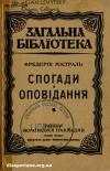 book-11388