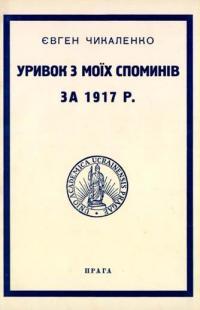 book-11390