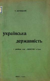 book-11392