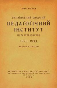 book-11396