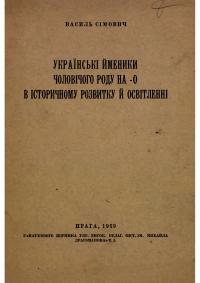 book-11399