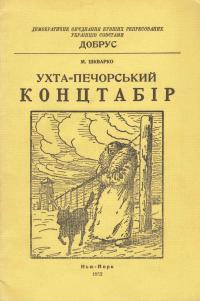 book-11400