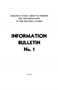 book-11401