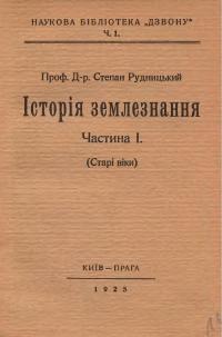 book-11403