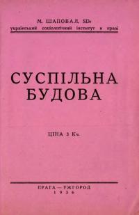 book-11405