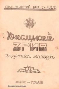 book-11407