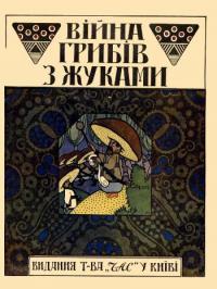 book-11411