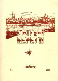 book-11418