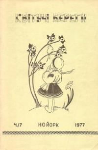 book-11420