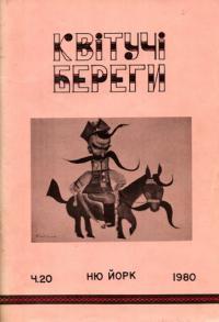 book-11421
