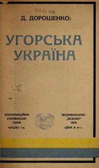 book-11424