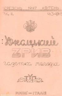 book-11425