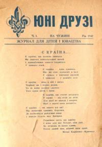 book-11429