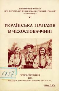 book-11430