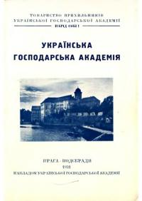 book-11431