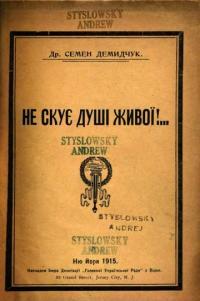 book-11435