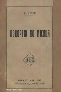 book-11436
