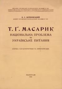 book-11437