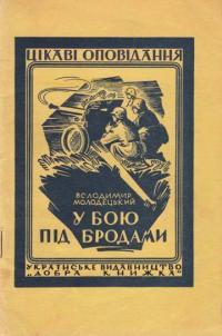 book-11439