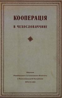 book-11441