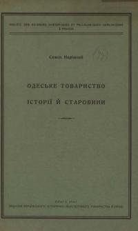 book-11442