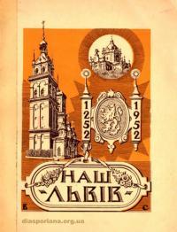 book-11443