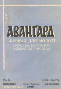 book-11444