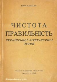 book-11447
