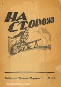 book-11449