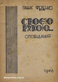 book-11451
