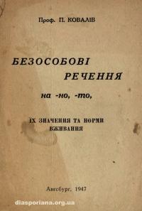 book-11452