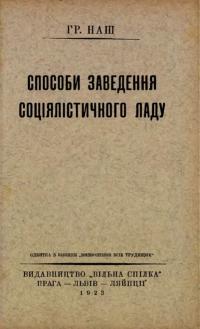 book-11453