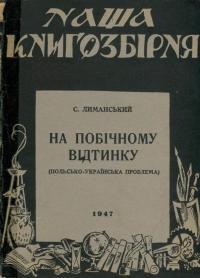 book-11456