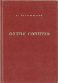 book-11469