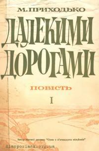 book-11470