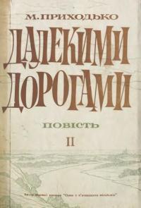 book-11471