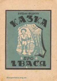 book-11472