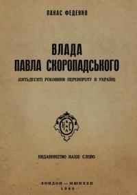 book-11477