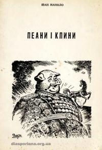 book-11478