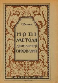 book-11481