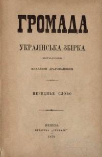 book-11482