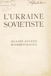 book-11484