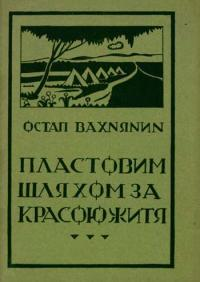 book-11485